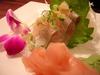 Oishii_4